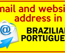 How to Say an Email / Website Address in Portuguese